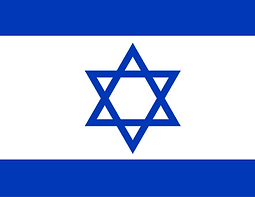 isreal flag.png