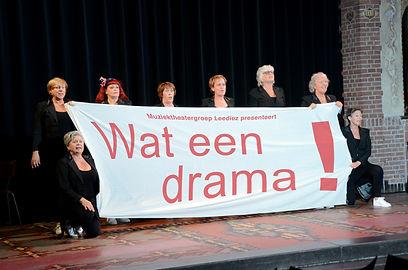drama2.jpg