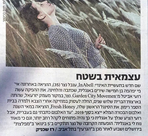 yedioth.png