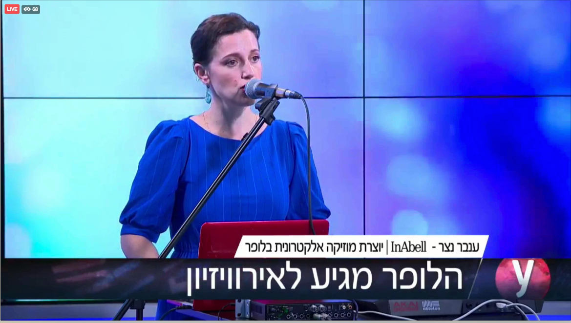 Performing live at Ynet
