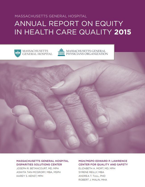 AREHQ 2015 Cover.JPG