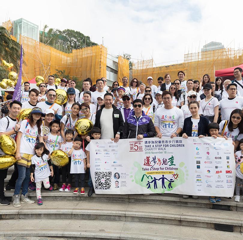 2018年   冠名贊助「第5屆邁步為兒童慈善步行籌款」
