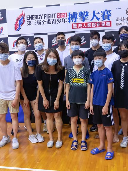 2021 贊助「Energy Fight 2021第三屆全港⻘少年搏擊大賽暨成人業餘新星賽」