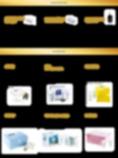 algodermia_katalog-07.png