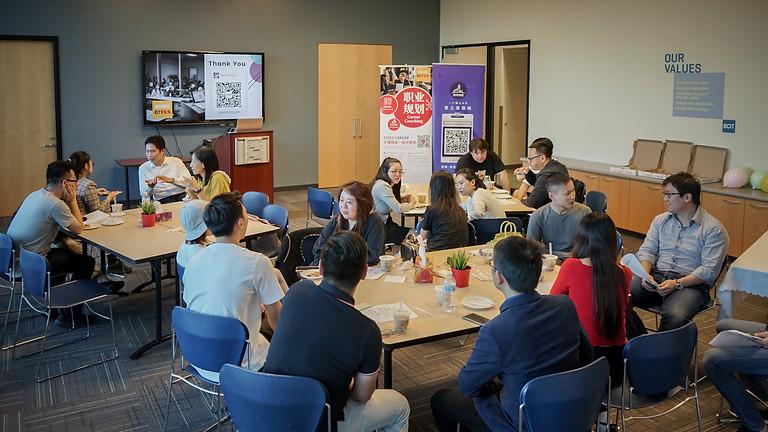 第15届YVR创业者交流会 - IT初创公司经验分享