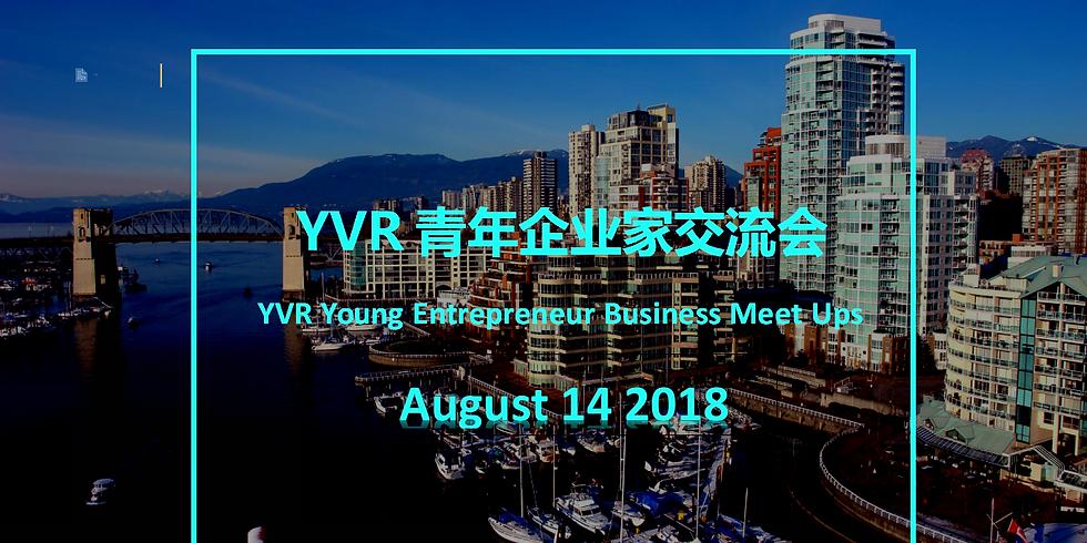 Young Entrepreneur Business Meetup