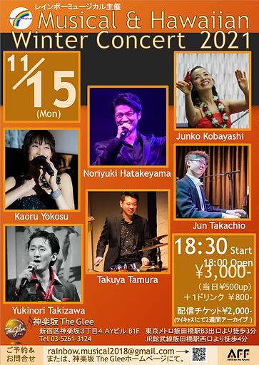 11月15日チラシ(ステージ).png