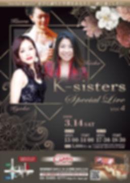 1115_K-sisters.jpg