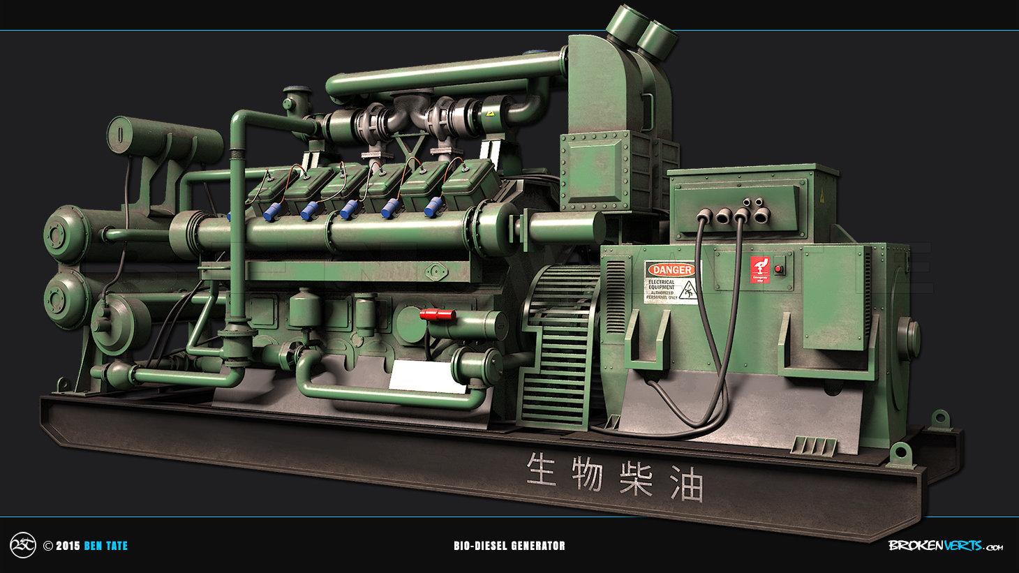 Bio-Diesel Generator  3D Model | Ben Tate | 3ds Max V-Ray Mari Photoshop