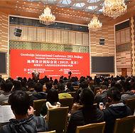 Peking University - Beijing