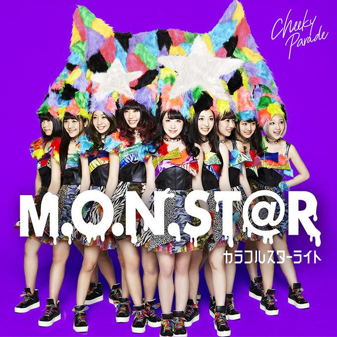 monstar_cd_hmv.jpg