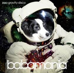 BABAMANIA_犬.jpg