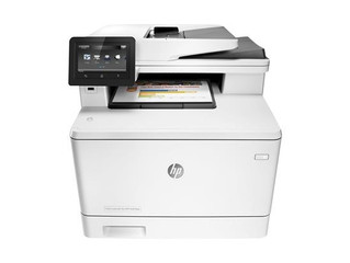 Occasion imprimante couleur HP
