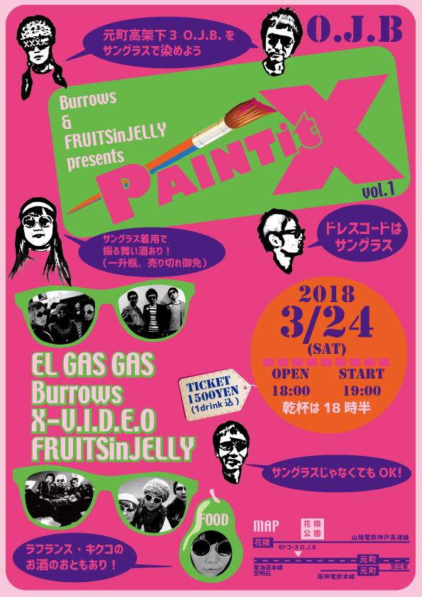 PaintitX1