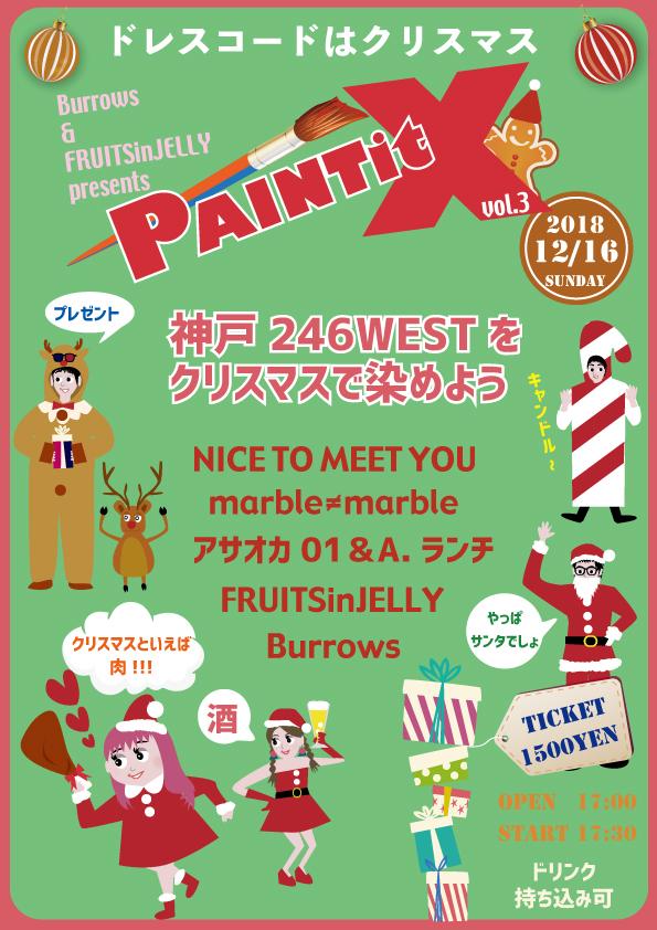 PaintitX3-2