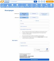 registration.webp