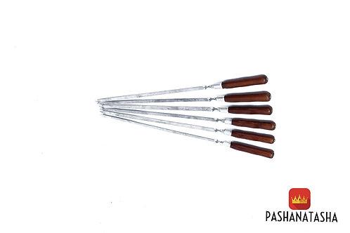 Набор шампуров с деревянными ручками
