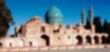 Yazd (Mahan)