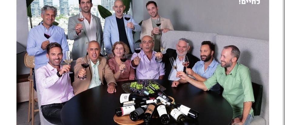 הארץ: יין ישמח - ארמנדו קרסנה-מולכו