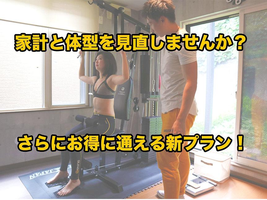 電気料金プラン.jpg