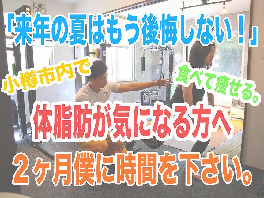 新しい広告9月.jpg