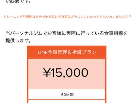 新メニュー!!!