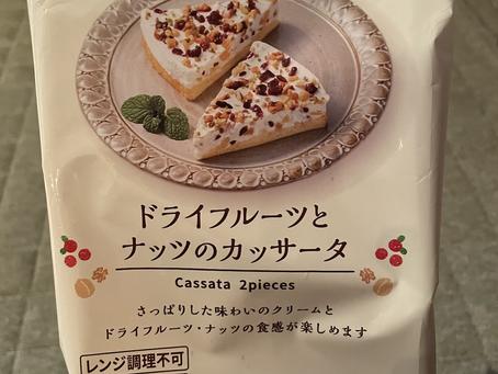 神ケーキ発見🍰