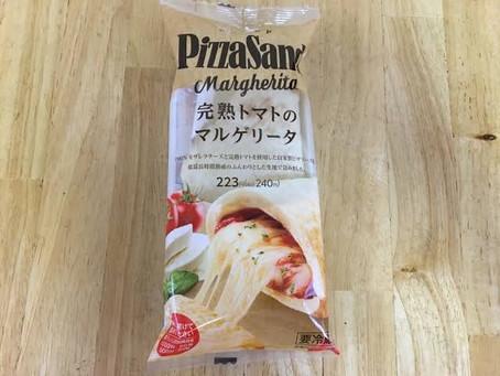 ダイエット中のピザ!