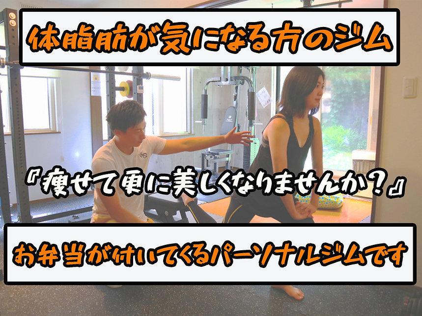お弁当トップ.jpg