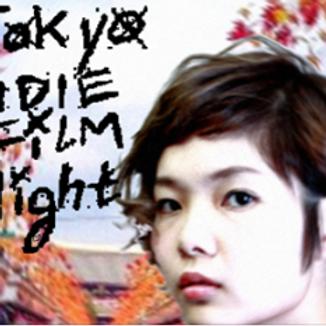 Tokyo Indie Film Night