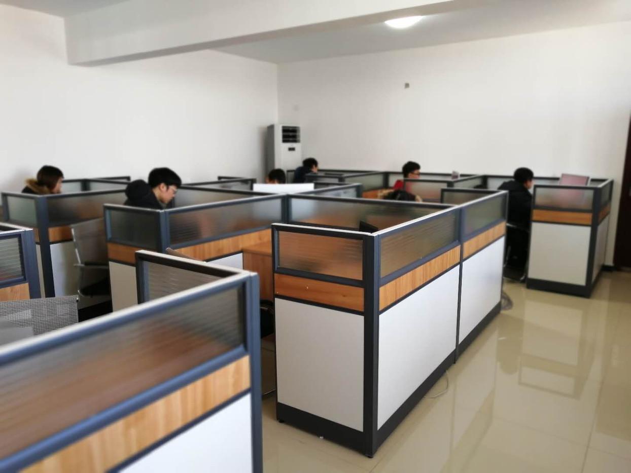 offices kashi.jpg