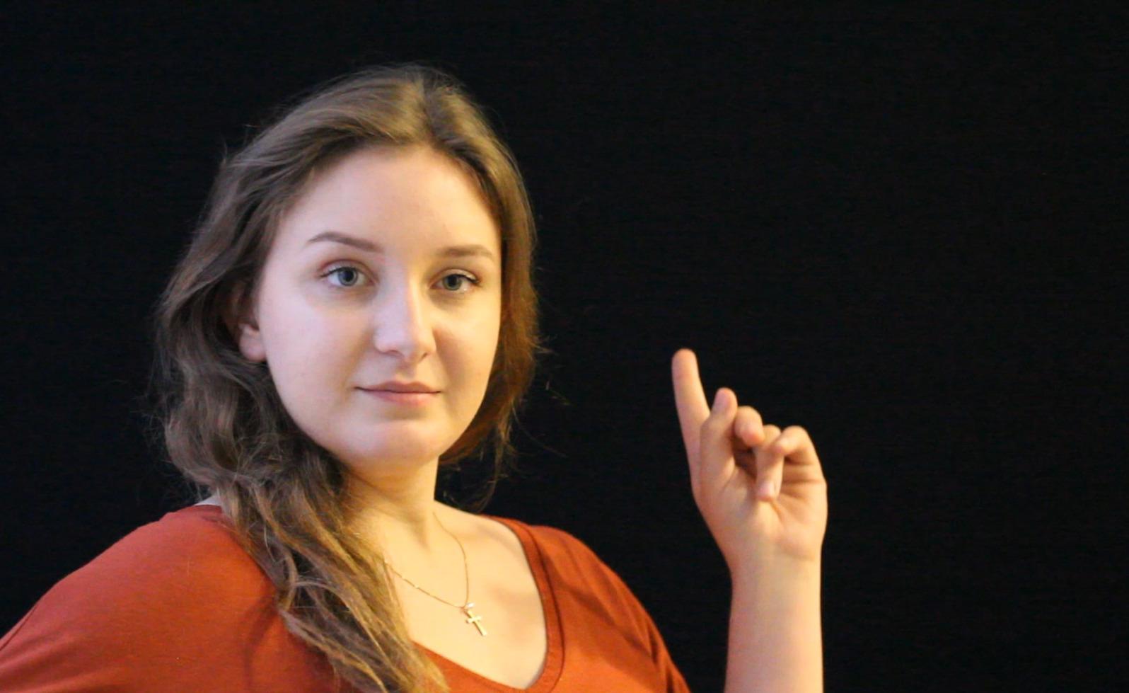 Ania Leniewaska