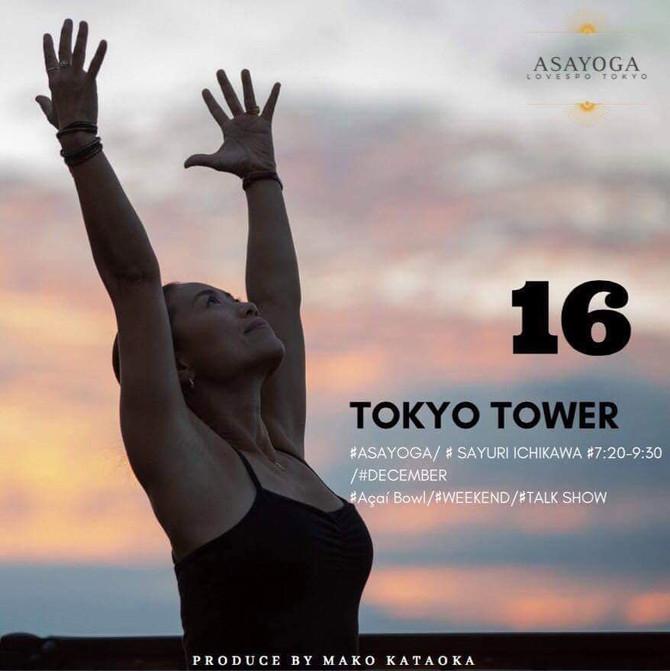 12/16 ASAYOGA@東京タワー大展望台