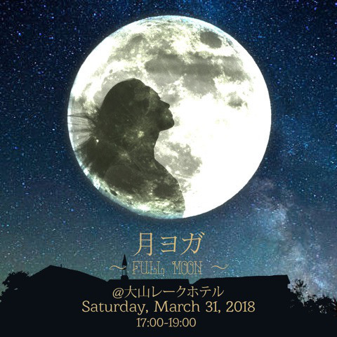 4月のレッスン予定とイベントのお知らせ