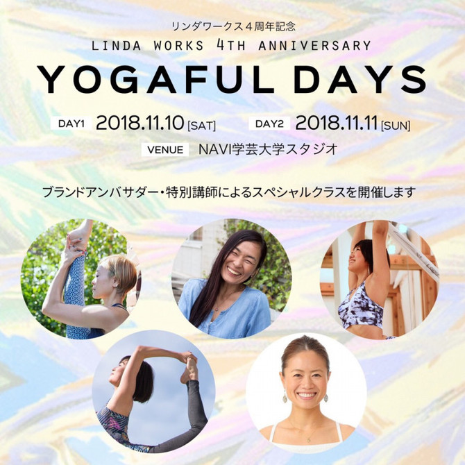 11/10 YOGAFUL DAYS@東京