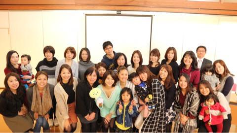 Tottori Mama's主催「モテる☆コミュニケーションセミナー」@鳥取