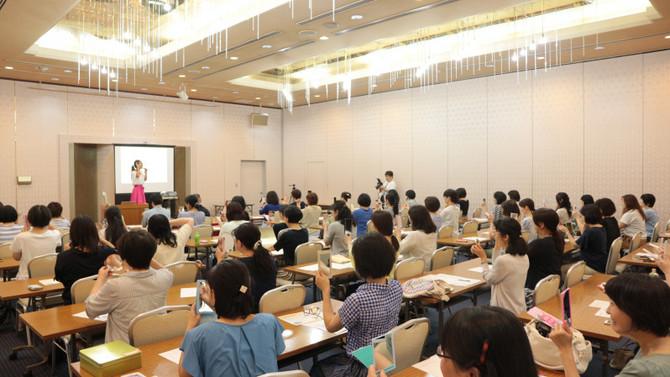 松江北高等学校PTA研修会にて「心とお顔のアンチエイジング笑顔セミナー」開催