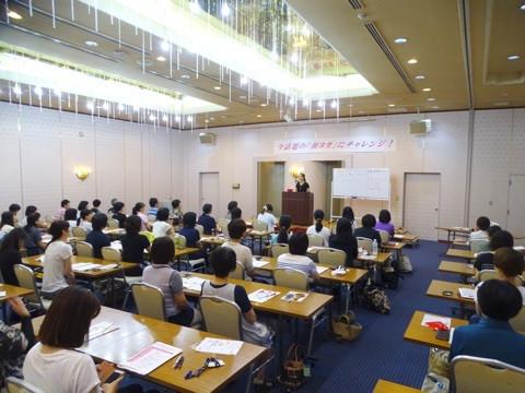 学校の先生の為の笑顔セミナー@松江市