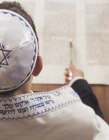 המועצה הדתית והרבנות עכו- בת/בר מצווה
