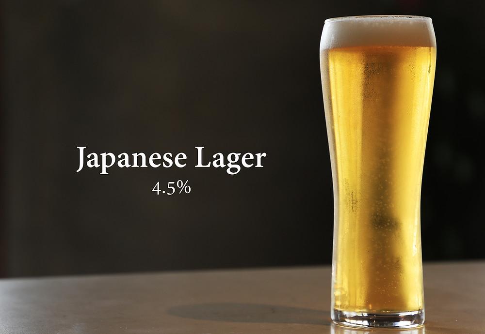 Japanese Lager