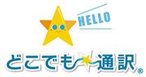 dokodemo_logo_new.jpg