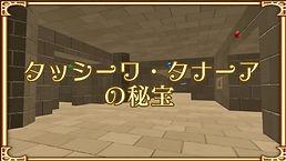 vt_77c4b2ca199216dfa685d9417b.jpg
