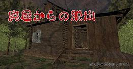 151d8731-83ab-47f2-9a37-bca954e6ba5c.jpe