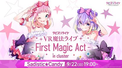 1__________ver__Sadistic_Candy.png