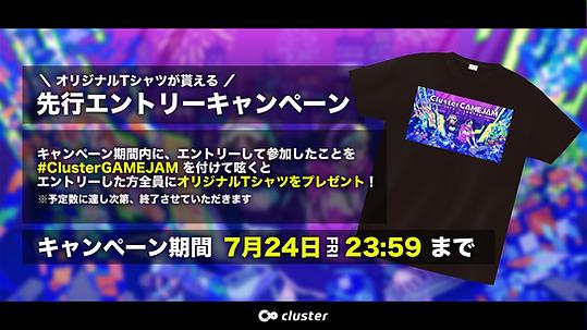 Tシャツ(宣伝画像)改変後.png