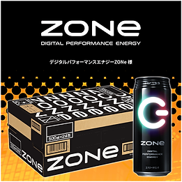 ZONe賞.png