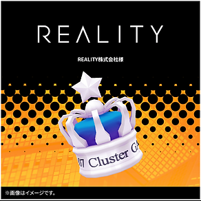 CGJ2020 - REALITY賞 (1).png