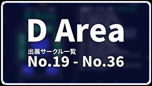 D19.png