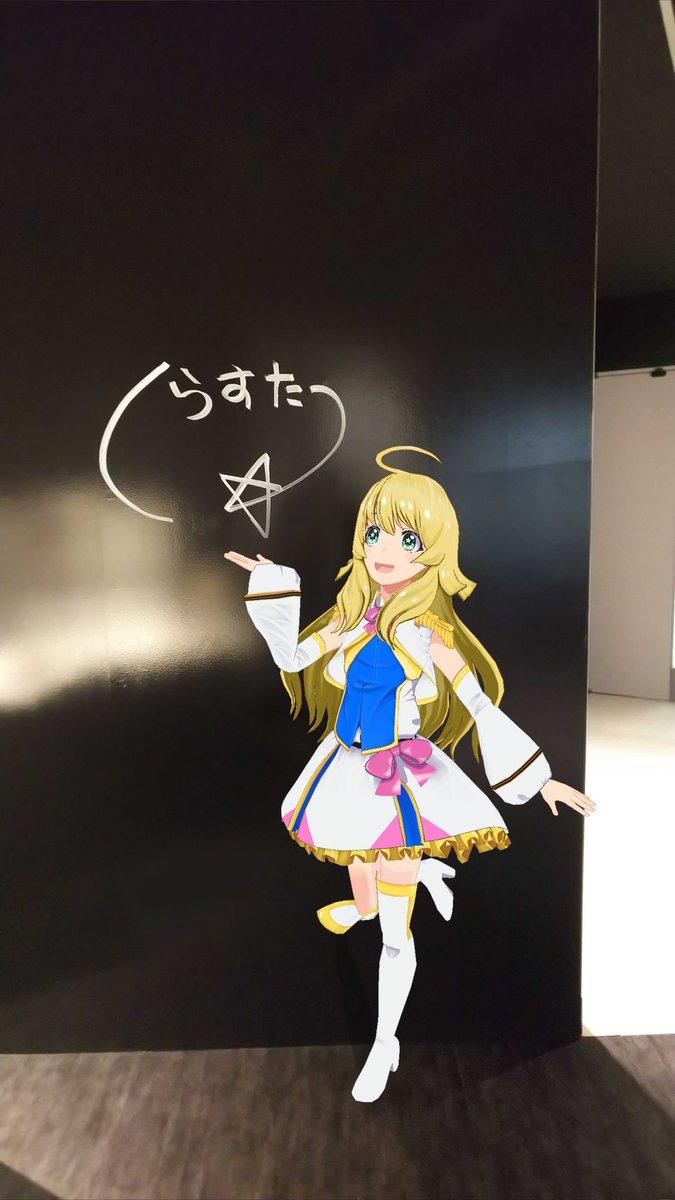 壁にサイン♪
