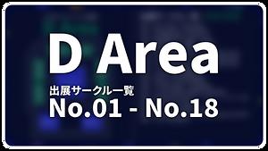 D01.png